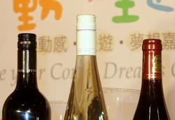 kaip vynas veikia erekciją